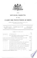 1921年8月10日