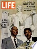 1963年9月6日
