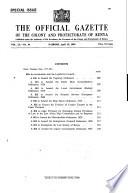 1949年4月19日