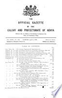 1922年4月5日