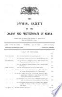 1925年4月29日