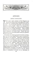第 221 頁