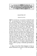 第 94 頁