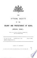 1923年5月16日
