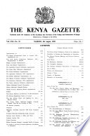 1959年8月4日