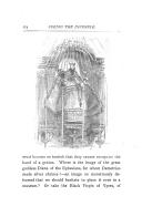 第 174 頁