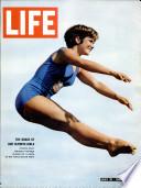1964年7月31日