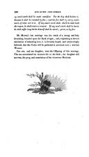 第 250 頁