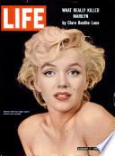 1964年8月7日