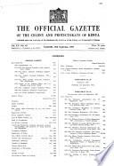 1953年9月15日