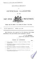 1918年7月24日