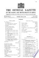 1955年6月14日