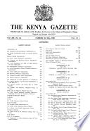 1960年5月3日