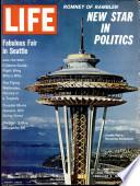 1962年2月9日