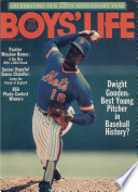 1986年9月