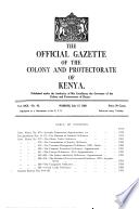 1928年7月17日
