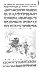第 582 頁