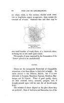第 66 頁