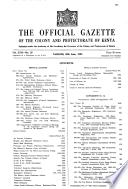 1955年6月28日