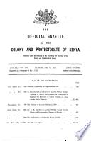 1923年7月18日