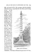 第 103 頁