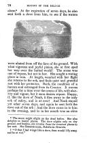 第 70 頁