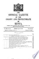 1929年8月27日