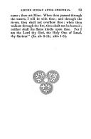 第 63 頁