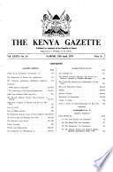 1979年4月20日