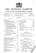 1955年3月1日