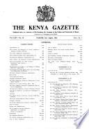 1962年8月21日