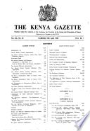 1958年4月15日