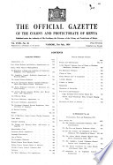 1956年7月31日