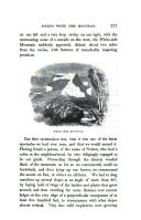 第 277 頁