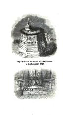 第 iv 頁