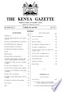 1965年4月20日