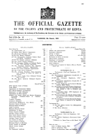 1955年3月8日