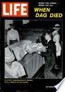 1961年9月29日