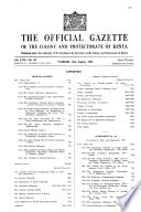 1955年8月16日