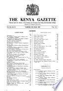 1958年3月11日