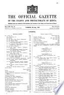 1955年7月5日