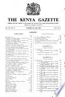 1958年4月8日
