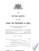 1924年7月30日