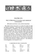 第 78 頁