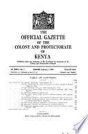 1933年2月7日