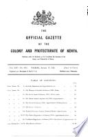 1923年1月17日