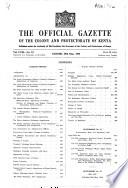 1956年5月29日