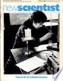 1976年3月11日