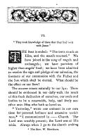 第191页