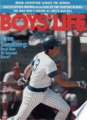 1985年8月